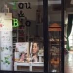 You & bio biocosmesi